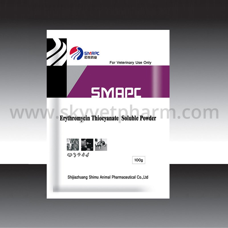 Erythromycin Thiocyanate