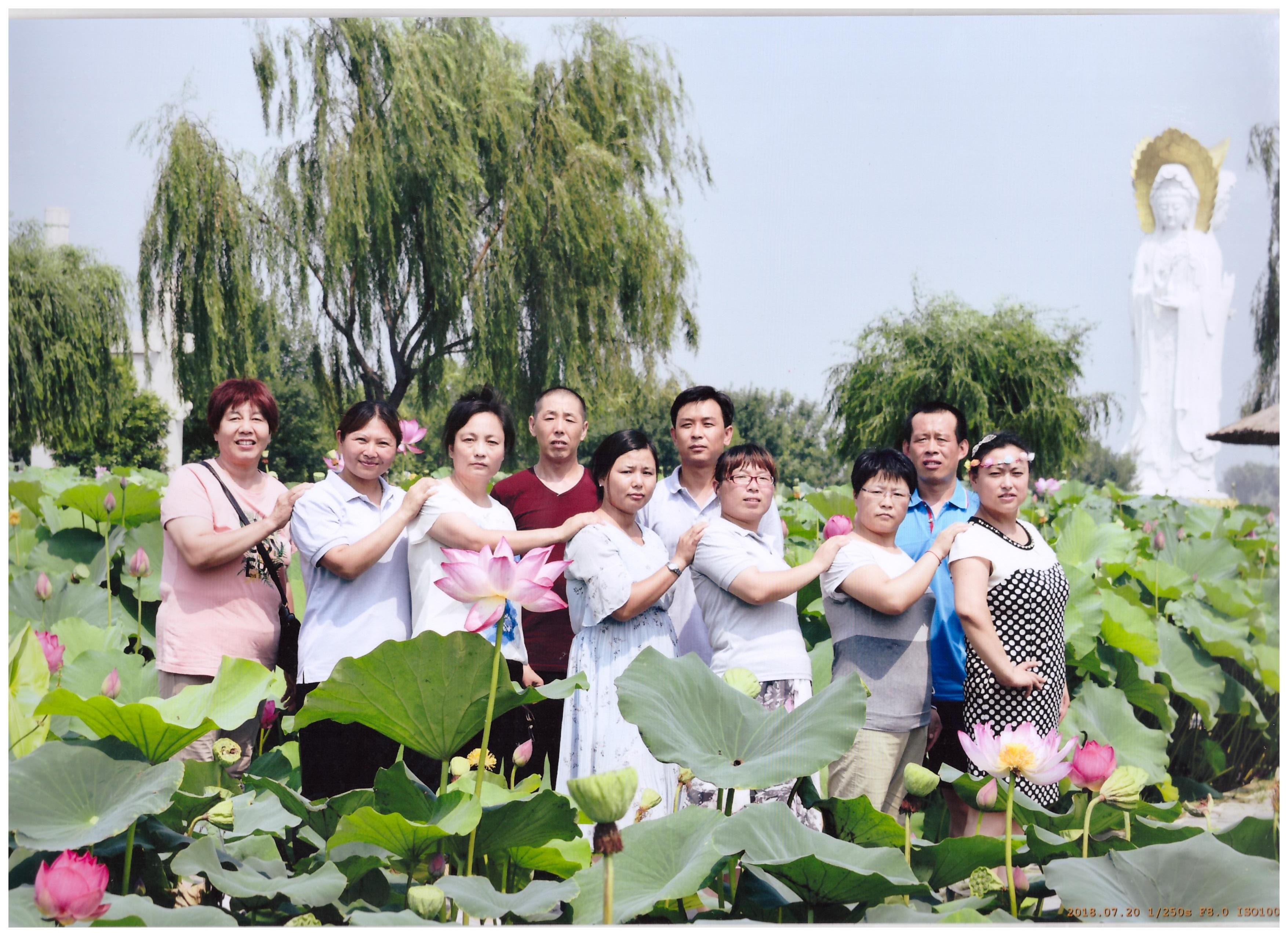 Shimu Staff All Visit Baiyangdian