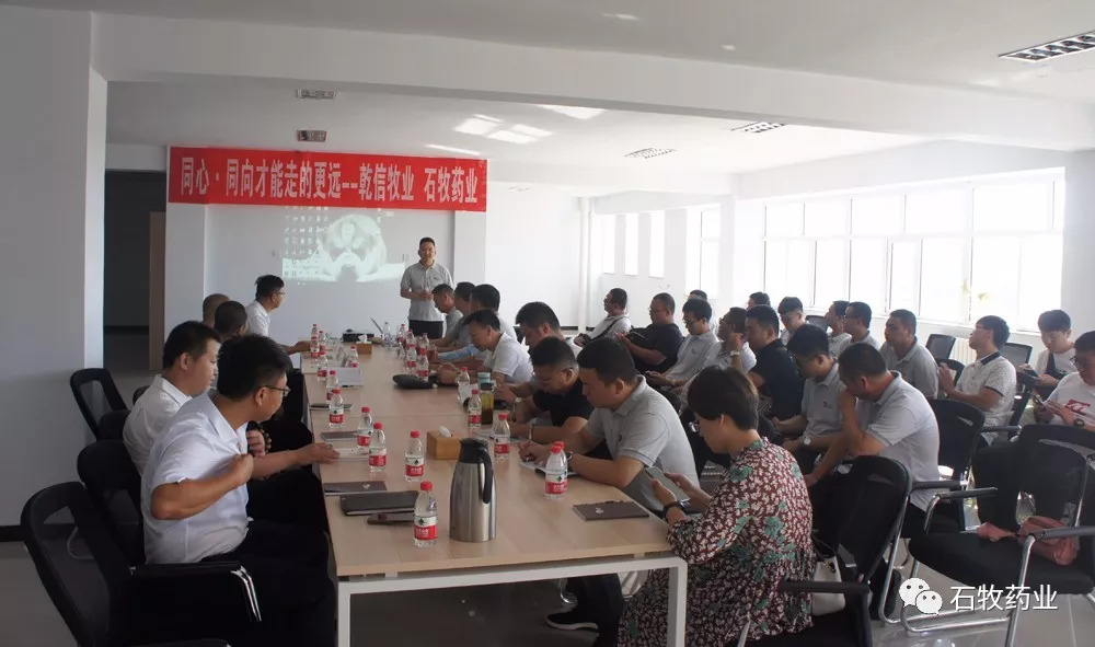 Shimu Pharmaceutical with Ganxin Animal Husbandry company