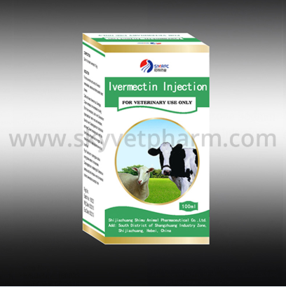 High Quality Ivermectin Injection