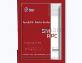 Soluble Powder Amoxicillin