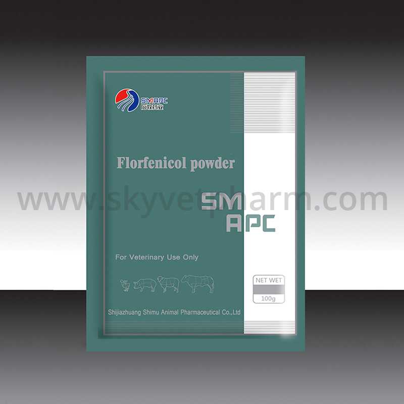 Florfenicol Powder