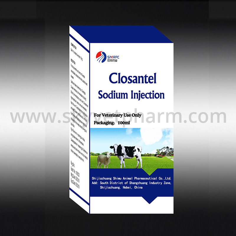 Closantel Sodium Injection