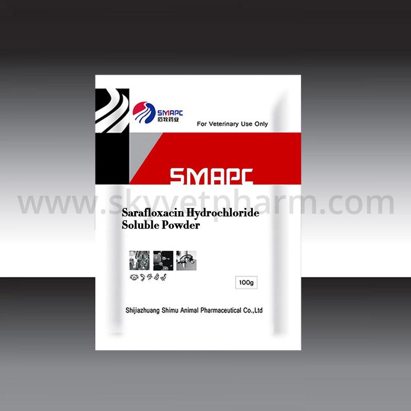 Sarafloxacin hydrochloride soluble powder
