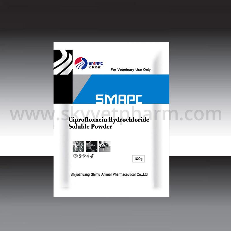 Ciprofloxacin hydrochloride soluble powder