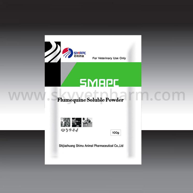 Flumequine soluble powder