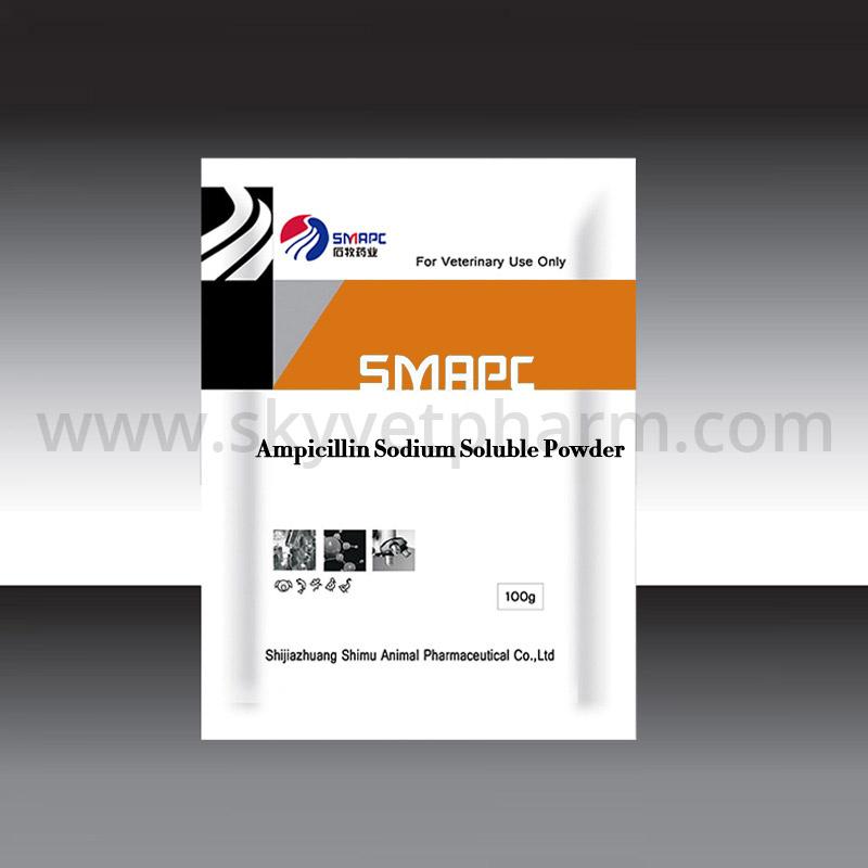 Ampicillin sodium soluble powder