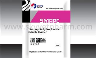 Lincomycin Hydrochloride Soluble Powder Precautions