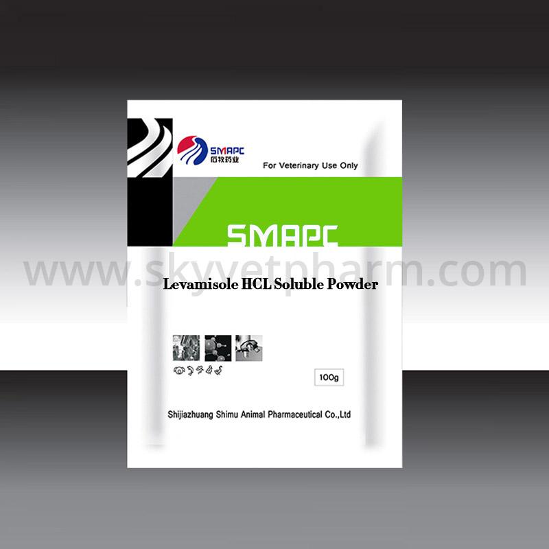 Levamisole Hydrochloride Powder
