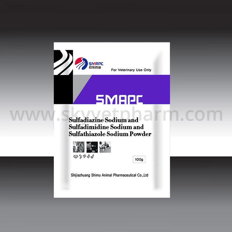 Sulfadiazine sodium and sulfadimidine sodium and Sulfathiazole sodium powder
