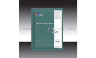 Application Of Florfenicol