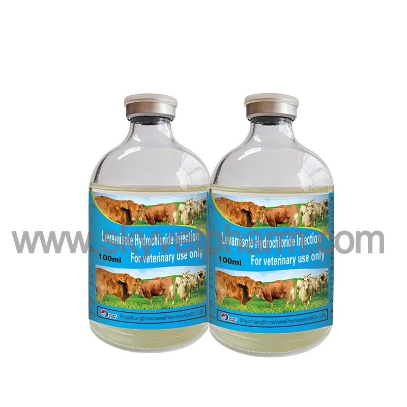 Levamisole Hydrochloride Injection
