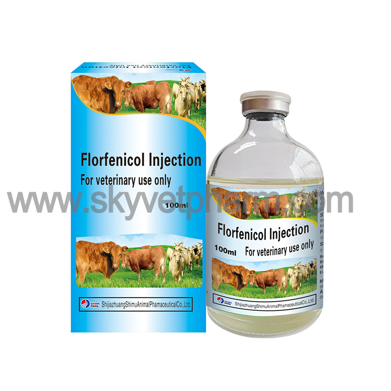 Florfenicol Injection