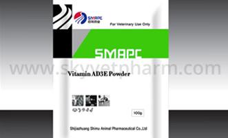 Vitamin AD3E Powder's Benefits And Indications
