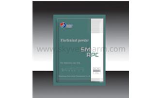 Antibacterial Characteristics Of Florfenicol