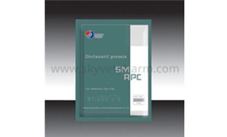 Precautions For Using Diclazuril Premix
