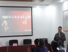 Veterinary Drug Expert Tianqiong Group Annual Meeting