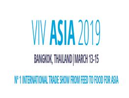We Will Participate In Bangkok International Trade Fair